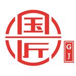 Guojiang Cultutral Logo